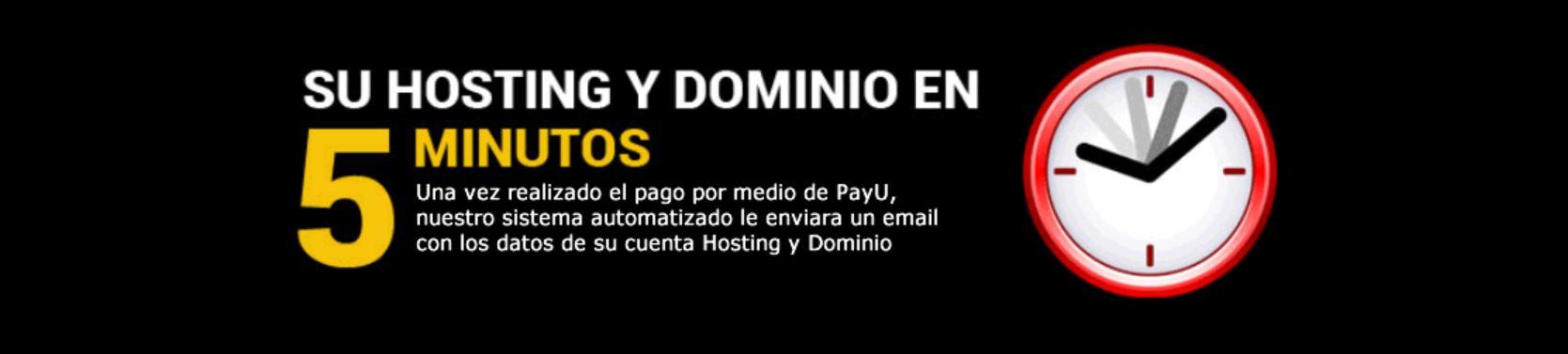 El dominio viene incluído en la mayoría de hosting Perú.