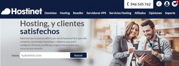 El servicio de atención de hostinet es eficaz y dedicado a los clientes.